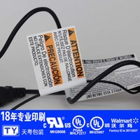 Wholesale Supplying American UL Power Line Label Three Plug Power Line UL Label Power Line Label