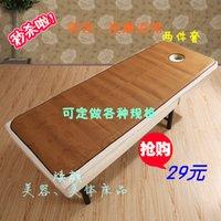 beauty seat - Beauty massage mat rattan seat mat twinset beauty bedspread mat customize