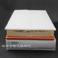 Wholesale German original Magotan CC R36 air filter air filter