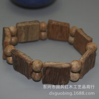 agarwood oil - Malay natural agarwood incense bracelet bracelets foot piece natural cutting oil