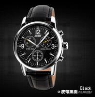 eyki - 2015 SKMEI Men OR Women Watches SKMEI Quartz Watch Genuine Leather Watch Women Men s watches