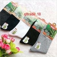 bamboo cotton socks - 1200 BBA5290 Men Summer Socks Bamboo Socks Bamboo Fiber boat socks Breathable Socks Ankle Socks Crew Socks fashion business socks slippers