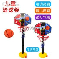 Cheap Wholesale-Baby Inflation Basketball Sport Indoor Outdoor Kids Toys Outdoor Fun & Sports Inflator High Quality Just Make Bring Your Deal