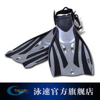 Wholesale Swimming Training Long Flippers Hydrofoil Diversion Frog Shoes Diving Snorkeling Sambo Equipment