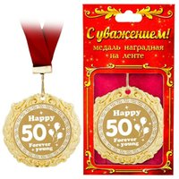 Wholesale Russian vintage metal medal of birthday gifts modern home decration supplies quot forever Young quot th birthday gifts
