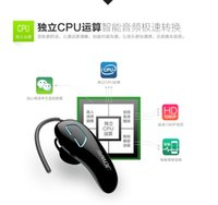 accessories mobile phones products - New product Joway Mobile bluetooth earphone cell phone accessories m transmission distance DSP intelligent de noising listen to music h