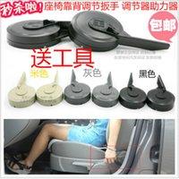 Wholesale Lavida crystal sharp Octavia Touran New Bora polo seat backrest adjustment wrench booster regulator