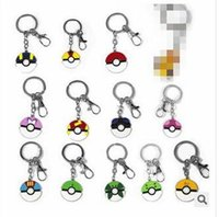Cheap key chains Best valentine s day gifts wholesale