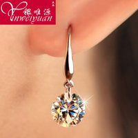 belly rings diamond - Fahionable Korean Explosion Bridal Sterling Silver Earrings Europe The US And Switzerland Big Loose Diamond Ear Ms Upscale Bridal Jewel
