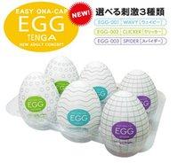 Wholesale Tenga EGG Male Masturbator egg Masturbatory Cup vagina pussy pocket masturbator sex products Sex Toys For Men set