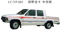 Cheap Field pickup wagon 2003 all cars ribbon color of ribbon color stickers affixed to pull floats