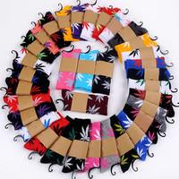 Cheap crazy socks Best men's socks