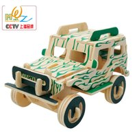 Wholesale Free delivery wooden D jigsaw puzzle toys children s Random delivery special needs jeep and police car puzzle T0629