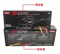 Wholesale 36PCS FREE DHL Original Syma S107G RC Helicopter Channel Infrared R C Helicopter with Gyro alloy fuselage USB D function Red Yellow