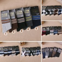 wool socks - 5 PC Greek silk wool men socks thick warm autumn and winter men s business casual wool socks YK0026 salebags