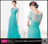 Cheap aqua green evening dress Best elegant prom dress