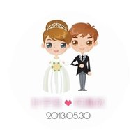 Wholesale Professional new Custom Adhesive Sticker Label for Wedding wedding gift box stickers