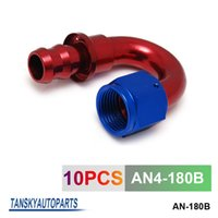 Wholesale TANSKY AN AN4 AN Degree SWIVEL OIL FUEL GAS LINE HOSE END PUSH ON MALE FITTING AN4 B