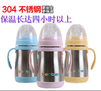 Wholesale Baby Bottle Stainless steel Insulation feeding bottle for babies BPA Free Straw Wide Mouth ML Arc Type thermos baby bottle