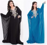 Cheap Evening Dresses 2015 Best Dubai Muslim dress