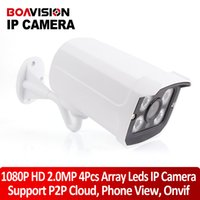 Wholesale H Mini IP Camera Outdoor P outdoor Waterproof IP66 Network MP HD CCTV Camera P2P Plug Play ONVIF array LED