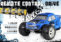 big blue truck - 1 full proportional RC truck remote control cars most speed km h remote control car toys and gifts