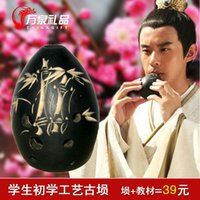 abroad study - Junior studying classical characteristics handmade gifts souvenirs learning ancient Xun gifts to send foreigners abroad