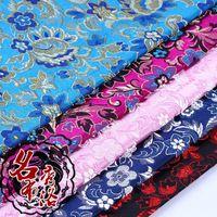 brocade - Han Chinese clothing costume dress baby clothes kimono fabric brocade fabrics COS brocade Purcell Series