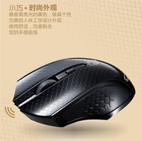 Wholesale 2 G Wireless Mouse Mice For Computer Laptop Accessaries Optical Mouse Laptop Power Desktop office Keyboards Mice Inputs
