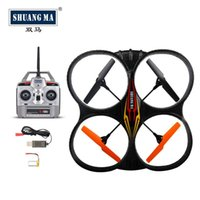 bee helicopter - SHUANGMA G channel four axis ultra large cm RC aircraft CH R C Bee Helicopter