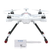 basic gps - Walkera Scout X4 G GPS Quadcopter helicopter With Ground Station Basic version whithout Transmitter