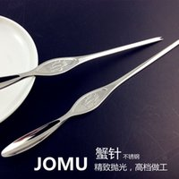 Wholesale Stainless steel crab fork crab PIN FORK hotel supplies crab pliers manufacturers direct sales