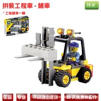 Wholesale ABS Kazi City Series Blocks Truck Enlighted Building Blocks Sets Model Bricks Toys No Original Box