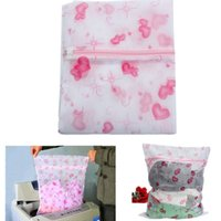 Wholesale Large Laundry Bag Women Hosiery Bra Underwear Clothing Washing Lingerie Wash Protecting Mesh Bags