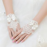 Wholesale Bridal Lace Flower Gloves Bracelet With Finger Ring Bowknot Crystals Wedding Wristband Party Banquet Accessories whg006