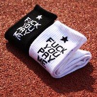 Cheap Cotton socks America tide brand FUCK YOU PAY ME letter tide socks socks Korea Harajuku love