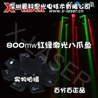 auto perform - Factory direct laser light MW red and green laser octopus bar KTV laser spot crude Performing Arts