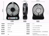 Wholesale Mini USB portable fans bettery rechargeble LED lamp high wind power for kids table outdoor camping traveling climbing