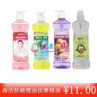 Wholesale 1pc pc The sea cleansing olive oil massage oil compound open back scraping massage ml special interest body massage