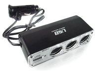 Wholesale DC USB V V USB Car Charger in Car Cigarette Charger Socket Adapter Multi function Car Charger