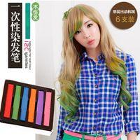 Wholesale Fashion Hair Chalk Fashion Color Hair Chalk Dye Pastels Temporary Pastel Hair Extension Dye Chalk Crayons Colors For Choose