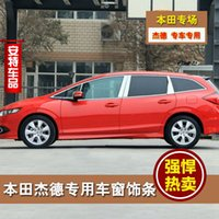 Wholesale case for Honda case for passenger window trim Jed Jed Jed modified special stainless steel decorative light strip