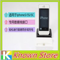 Wholesale 100pcs ios8 pin usb Data Sync Charger Mount Stand Docking Dock Station Cradle charger for iPhone plus s c General