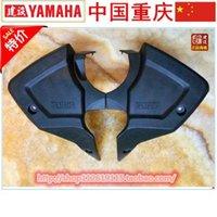 Cheap Wholesale-Jianshe Yamaha 125 YBR125 Sword accessories panel hood deflector shield cover panel