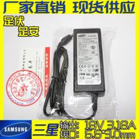 Wholesale Samsung Samsung19V A laptop power adapter charger interface