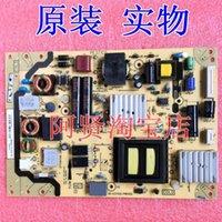 Wholesale original for tcl L46E5300A e371c0 pwh1xg e371c0 pwg1xg e371c0 pwe1xg power board pe371c0 pw200aa