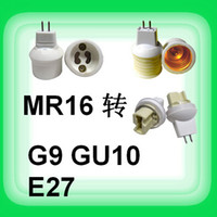 adapter e27 to gu10 - MR16 G5 GU5 to GU10 G9 E27 cap lamp holder converter connector adapter