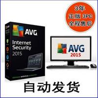 Wholesale 100 Genuine New AVG Anti Virus English Version years users AVG Antivirus software keys codes protect your