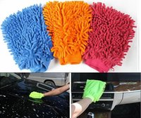 Wholesale Microfiber Chenille Car Wash Glove Prvate Household Cleaning Cloth Coral Fleece Anthozoan Car Sponge Wash Cloth Car Care Cleaning cloth