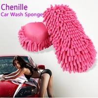 Wholesale Car wash sponge super big chenille sponge car cleaning products car brush car maintenance tools
